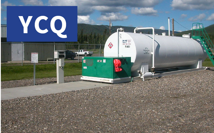 <b>Chetwynd Self-Serve Fuelling</b>